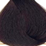 Wunderbar Hair Color Cream 60ml